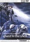 DVD 07