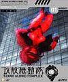 HK DVD Boxset 01
