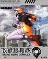 HK DVD Boxset 02