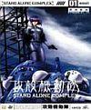 HK VCD Boxset 01