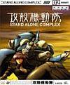 HK VCD Boxset 02